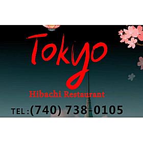 Tokya Hibachi Restaurant